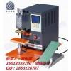 DPM-10微电脑逆变电池点焊机 电池焊机 精细电池焊机