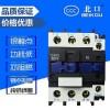 CJX2交流接触器CJX2-3210/3201接触器银点