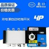 双电源自动转换切换开关100A/4P/PC级斯沃型