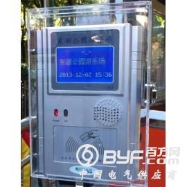 景区刷卡机消费通管理软件门禁收费机