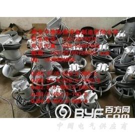 厂家直销QJB0.37/6-220/3-980/S潜水搅拌机