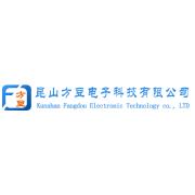 昆山方豆电子科技有限公司