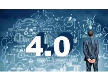 中国企业如何迎接工业4.0?