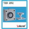 AFRD-DC电磁释放器