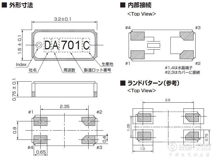 电路 电路图 电子 工程图 平面图 原理图 742_555