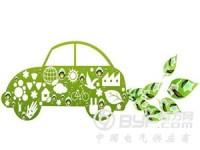 传销毒瘤惊现新能源汽车领域 不法分子以投资为名募集资金