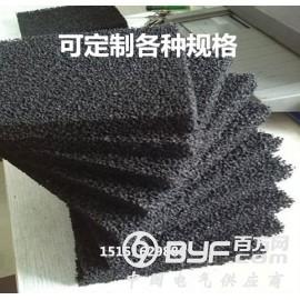 活性炭海棉 缸过滤棉 蜂窝状活性炭海棉 除尘过滤棉