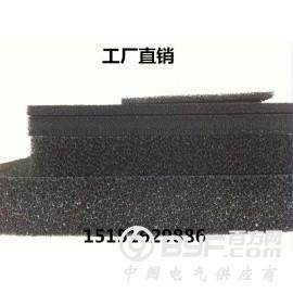 黑色生化棉 蜂窝状海棉 高效过滤棉 除味海棉 活性炭海棉