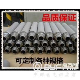 不锈钢粉末烧结滤芯管 不锈钢滤芯管 粉末筛管 不锈钢曝气头