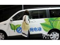 动力电池产能过剩 为何新能源汽车价格居高不下?