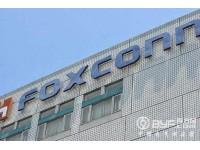 富士康:拟在江苏昆山投250亿 做新能源电池等项目