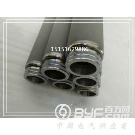 油过滤器滤芯 烧结过滤管 不锈钢粉末烧结滤芯管 气液滤芯管