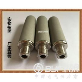不锈钢烧结滤芯 U型滤芯 气体净化滤芯 烧结过滤滤芯管 筛管