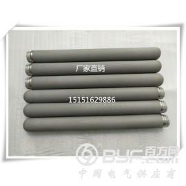 金属粉末烧结滤芯管 气液过滤分离 高温气体过滤 催化剂滤芯管
