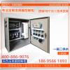 中国腾浪柜业 变频控制柜成套设备有限公司