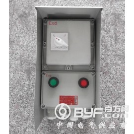 防爆电磁启动器 带远控磁力启动器BQC-12/5.5KW