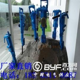 Y19A型手持气腿式凿岩机厂家