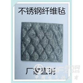 金属纤维烧结毡 聚合物熔体过滤净化 润滑油精密不锈钢烧结毡
