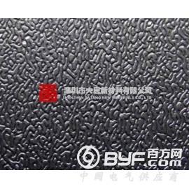 徐州常州苏州黑色灰色ABS/PP皮纹板粗细纹汽车纹电子纹订做