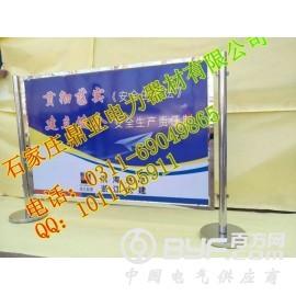 电厂检修围栏  天津变电站检修围栏标准 不锈钢绝缘围栏价格