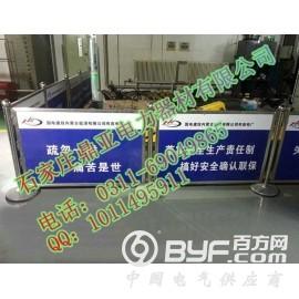 电厂检修围栏 优质电厂检修围栏价格 河北电厂检修围栏厂家
