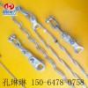 节能型耐张线夹-ADSS光缆耐张线夹价格