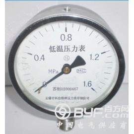 低温压力表,耐低温不锈钢压力表,液氮用不锈钢压力表,
