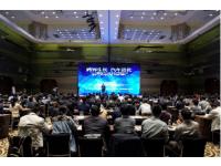 """""""扎根长三角,覆盖全中国""""——第90届中国电子展与您共享发展机遇!"""