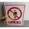 涿州厂家安全标志牌报价-不锈钢广告牌制作-交通警示牌厂家