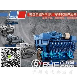 MTU16V2000气缸修理包 奔驰MTU发电机气缸修理包