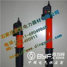江苏销售10kv声光报警式验电器-110kv高压验电器报价