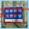 广州电厂施工安全防护围栏-*不锈钢安全围挡-检修围栏价格