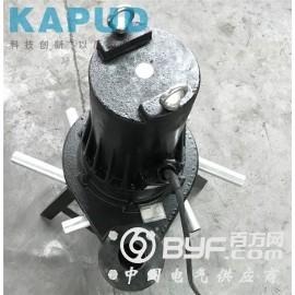 QXB型潜水离心曝气机2.2kw 曝气沉沙设备 凯普德直销