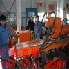 ZDY-4000S煤矿用全液压坑道钻机厂家