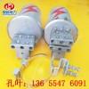 厂家直供ADSS光缆接头盒/OPGW铝合金接头盒
