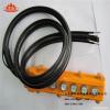 优质行车电缆来自山东泰开特缆公司
