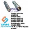 供应光电复合连接器 光电连接器 光电混合连接器