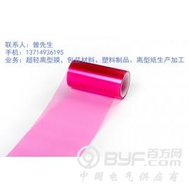 深圳市双硅离型膜定做 丰富的产品 优质的服务