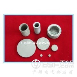 316L不锈钢粉末烧结滤片 不锈钢阻燃片 金属粉末烧结气阻片