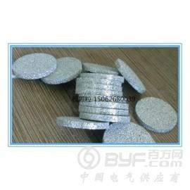不锈钢烧结透气片 金属微过滤片 耐腐蚀高强度粉末烧结过滤片