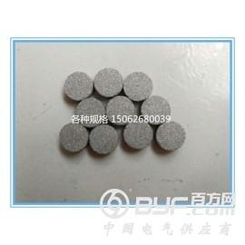 小圆形烧结粉末冶金过滤片 微米级颗粒烧结不锈钢滤片 防曝片