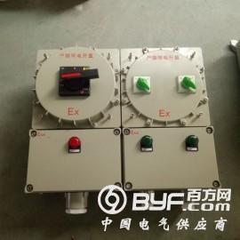 移动式防爆检修配电箱价格