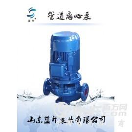 山東藍升ISG立式管道離心泵