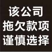 浙江西崎电气科技有限公司