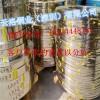 云洛热销C5191磷铜镀镍铜带,表面无刮痕水印