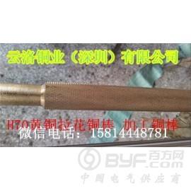 云洛热销拉花铜管,菱形不锈钢棒可代加工产品