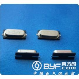 6MHz贴片晶振,贴片晶振封装49SMD