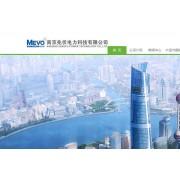 南京兆伏电力科技有限公司