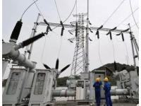 2018国家电网招聘备考试题——电气类名词解释
