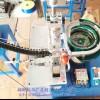 充电器插脚机 圆针全自动插脚机 可预付定金